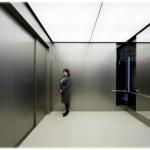 بزرگترین آسانسور