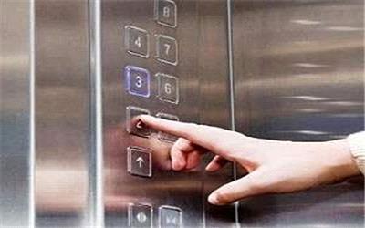 شناسنامه آسانسور